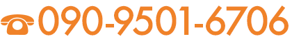 090-9501-6706