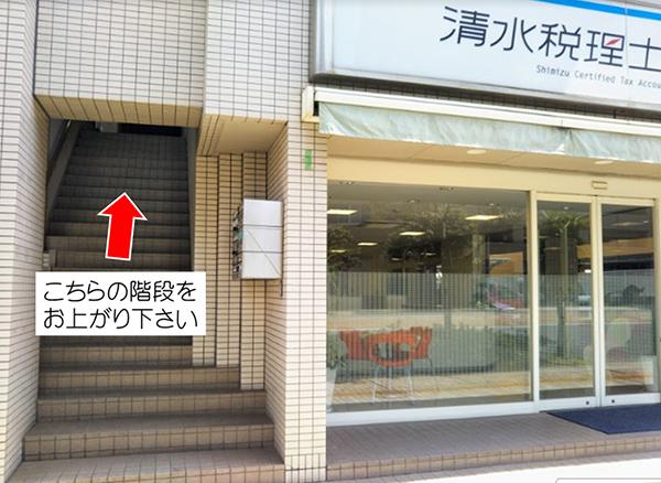 寺町電停からのアクセス写真5