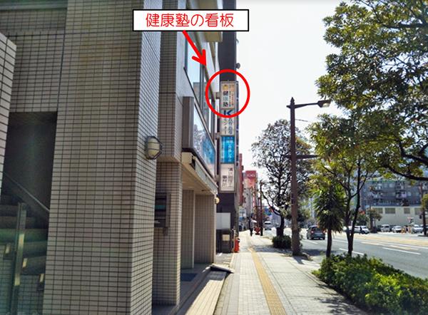 広島駅方面よりお車でらのアクセス写真4
