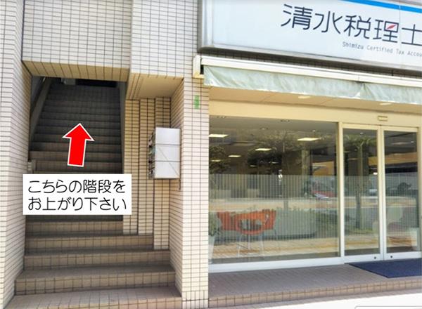 広島駅方面よりお車でらのアクセス写真5