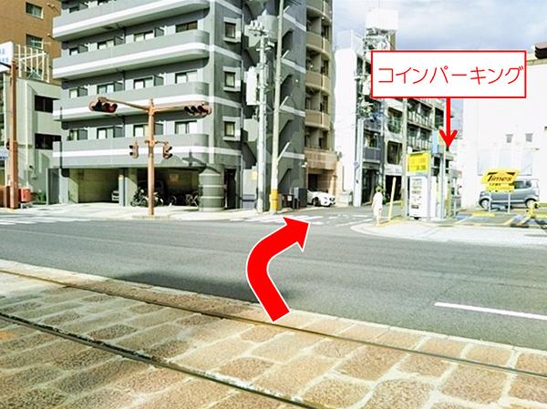 横川駅方面よりお車でらのアクセス写真4